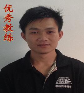 刘铭良教练